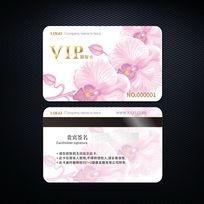 精美花纹优雅女性VIP会员卡