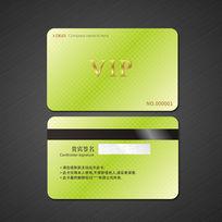 绿色清新简约大气VIP卡