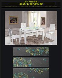 花纹图案模板