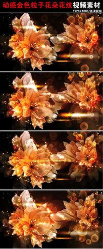金色花朵光束线条舞台背景LED视频素材下载