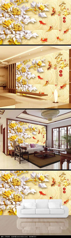木雕牡丹花浮雕电视背景墙