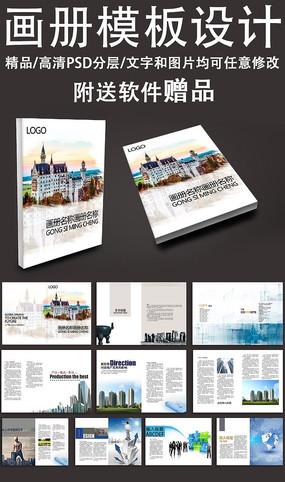 企业创意建筑风格画册设计