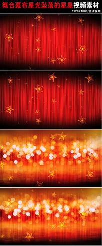 舞台幕布星星五星金色粒子党建视频素材下载
