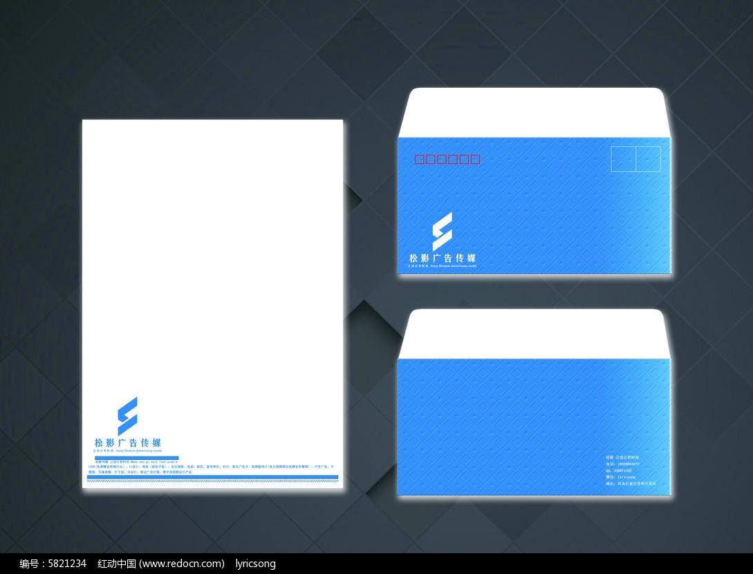 vi信纸信封设计