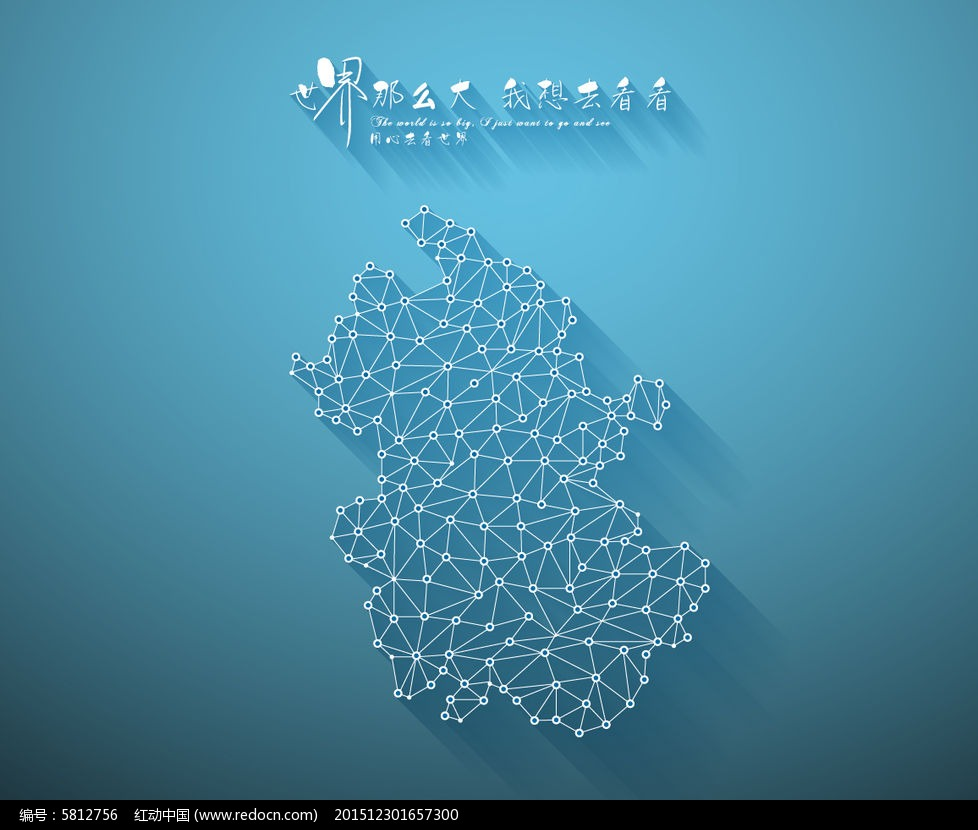 扁平化3d立体企业文化墙安徽地图