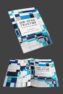 创意彩色色块企业封面设计