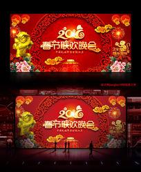 创意红色喜庆2016猴年企业年会晚会背景