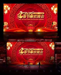大气时尚喜庆2016猴年企业公司年会舞台背景