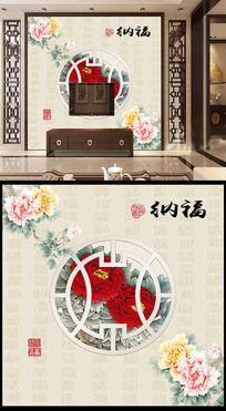 富贵牡丹纳福花开富贵电视背景墙装饰画背景墙