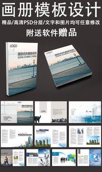 高档企业海边城市景色画册设计