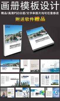 高档企业海边画册设计