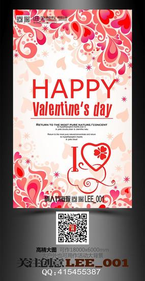 国外创意花朵情人节海报设计
