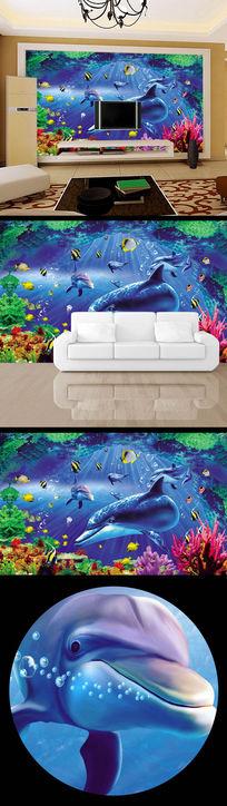 海洞海底世界海豚3d电视背景墙
