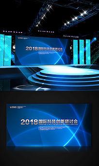 简约蓝色科技展板背景设计
