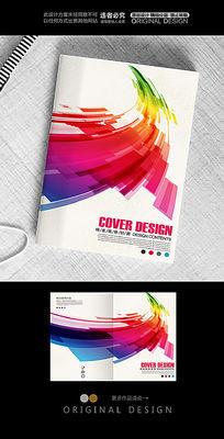 教育画册封面设计