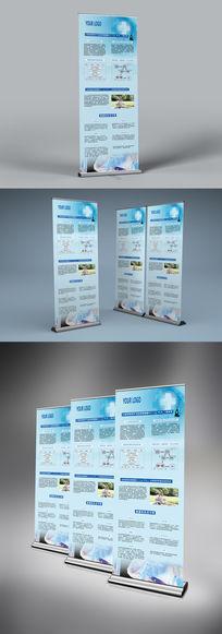 蓝色背景医疗易拉宝设计
