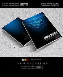 蓝色箭头科技画册封面