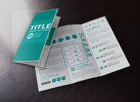 绿色简洁企业宣传三折页