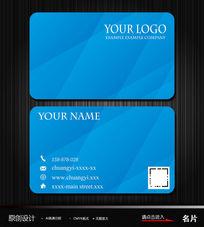 企业高档二维码名片