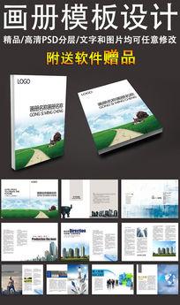 企业高档风车画册设计
