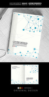 生物书籍封面 PSD