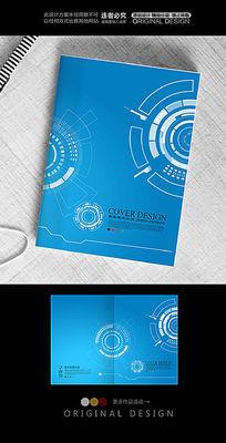 数码科技产品画册封面