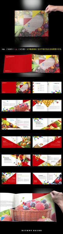 2016最新时尚大气蔬菜水果画册设计