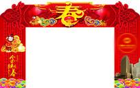 春节布置装饰门