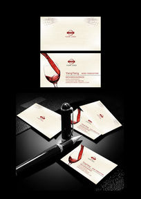 高档简约红酒名片设计