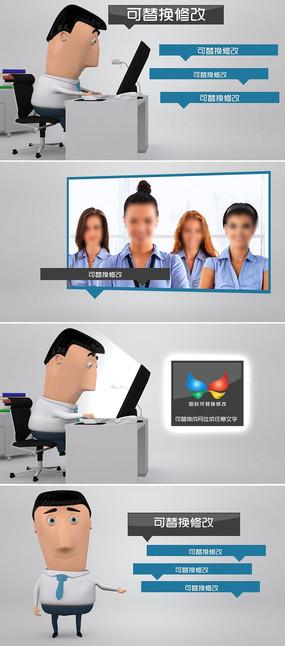 卡通风格电子商务企业产品推广AE模板