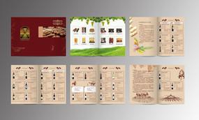 时尚简约红酒画册设计