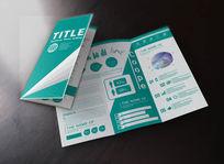 创意简约三折页设计