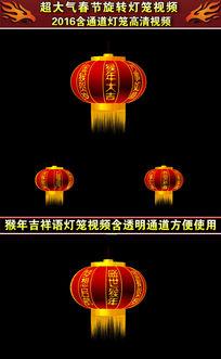 春节灯笼视频含alpha通道