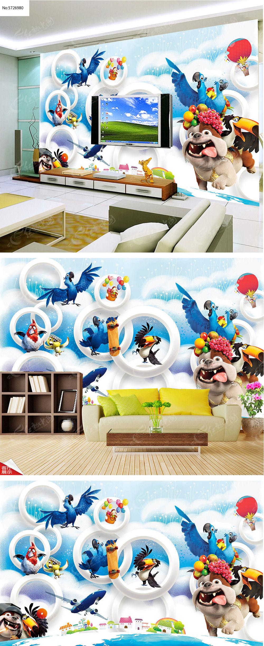 儿童乐园梦幻3D电视背景墙图片