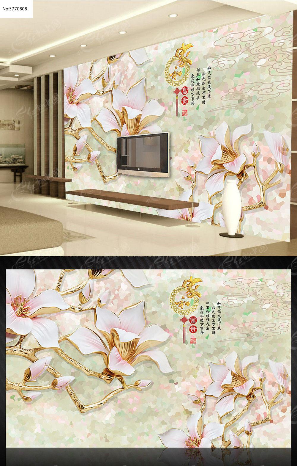 家和富贵客厅沙发背景墙