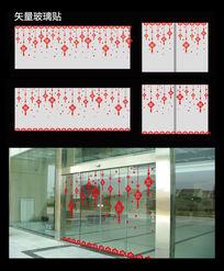 新年福字玻璃橱窗贴