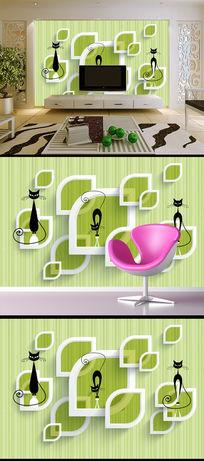 3D立体小猫客厅电视沙发背景墙