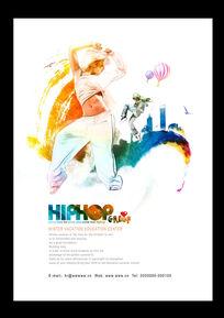 创意时尚手绘风格街舞海报设计