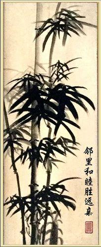 国画水墨竹子装饰画