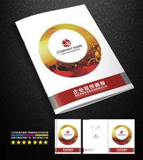 红色企业宣传封面