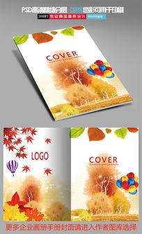 黄色枫叶商务公司企业杂志画册封面