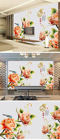 家和富贵花朵电视背景墙