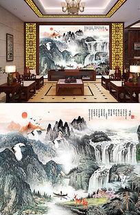 江山如画山水瀑布流水生财财源滚滚背景墙