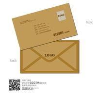 简洁时尚黄色信封名片