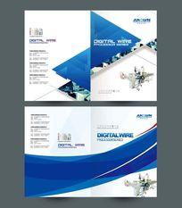 机械宣传册封面设计