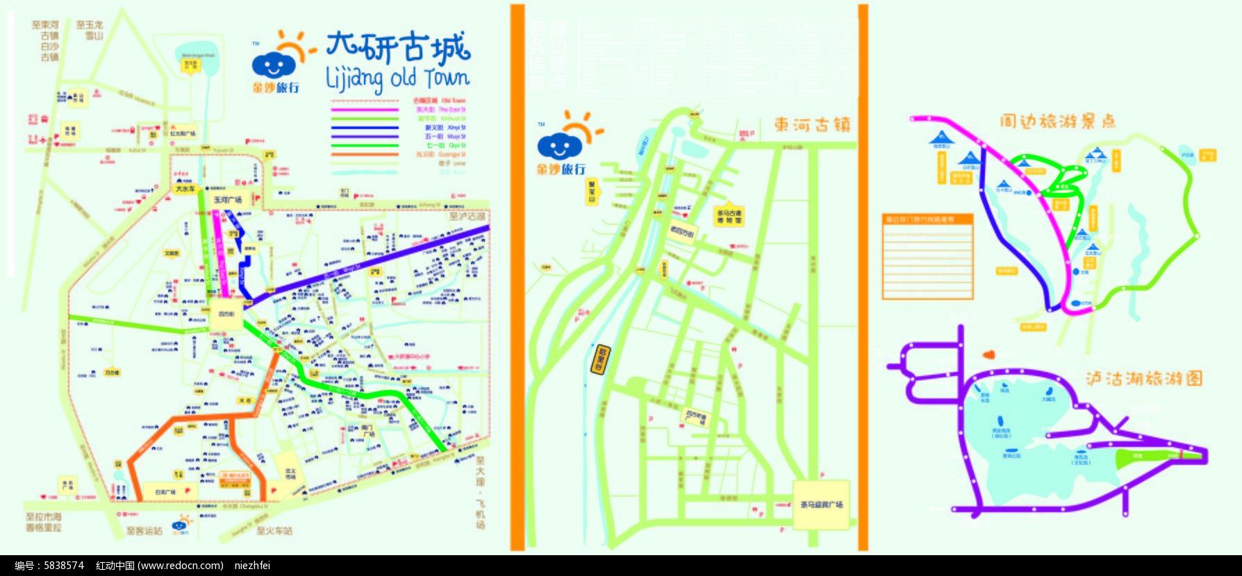 丽江地图ai素材下载_地图设计图片
