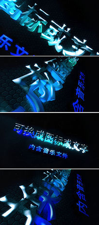 霓虹灯Logo展示的AE模板