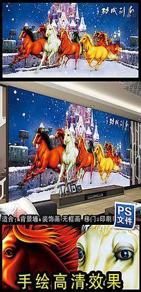 星空梦幻风景马到成功客厅PSD背景墙