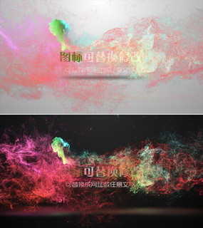 中国风logo开场ae模板