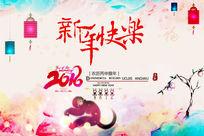 2016新年快乐猴年背景